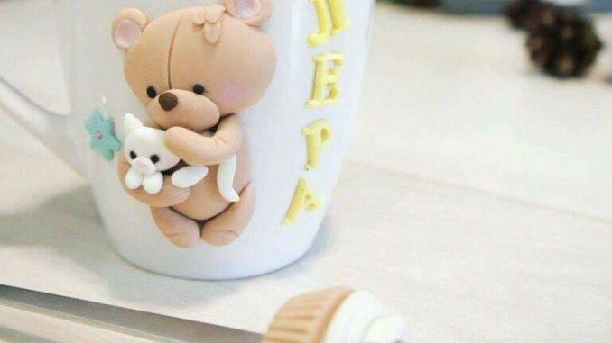 cute mug with name